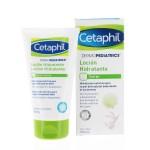 Loção Hidratante Cetaphil Dermopediatrics