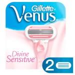 Lâminas para Aparelho Gillette Vênus Divine Sensitive